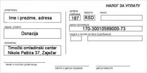 Primer uplatnica donacija TOC UniCredit2